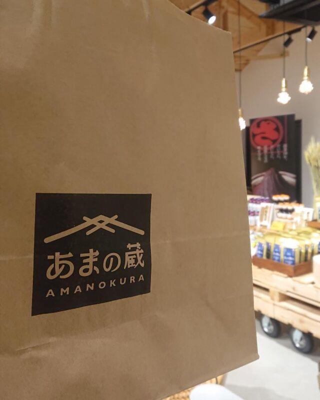 4月18日(日)10時 「あまの蔵」オープンいたします‼️ 佐藤醸造株式会社 七宝味噌のショップです。  高級食パン専門店「海部のくちどけ」と同時オープンです。  「海部のくちどけ」の詳細は是非インスグラム からご覧ください‼️  皆様のお越しをお待ちしております。  #オープン #あま市 #佐藤醸造 #七宝味噌 #海部のくちどけ #愛知県おでかけ #ニューオープンのお店  #直売所 #蔵出し